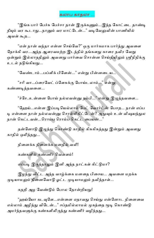 kk2-page-004