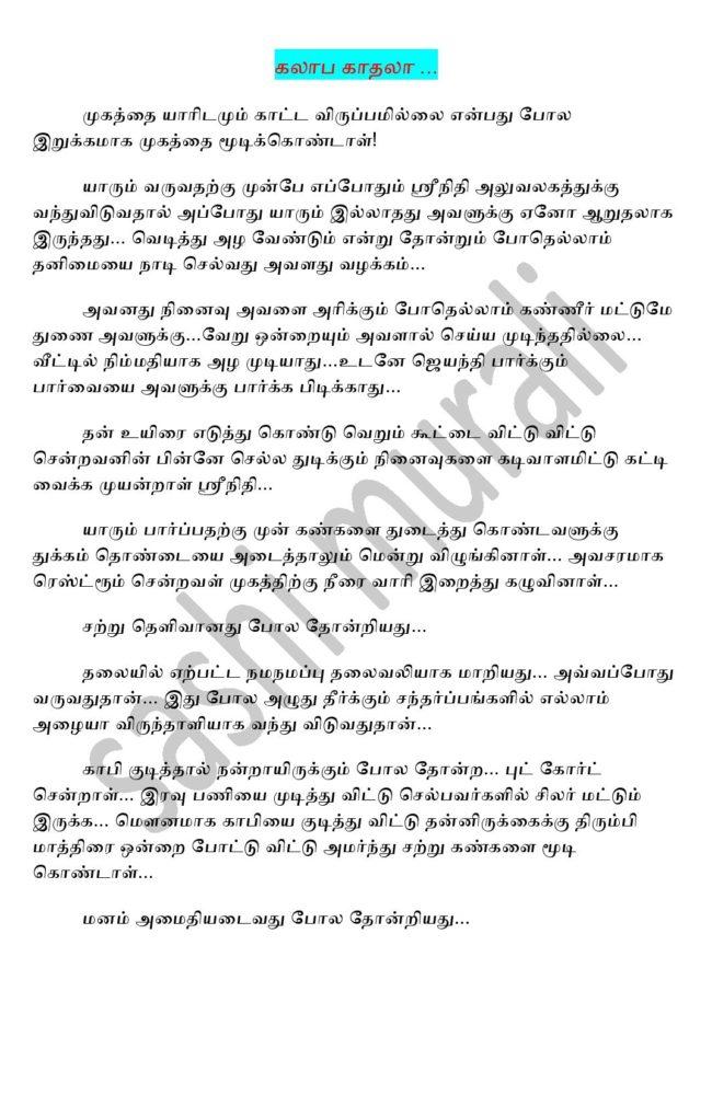 kk2-page-005