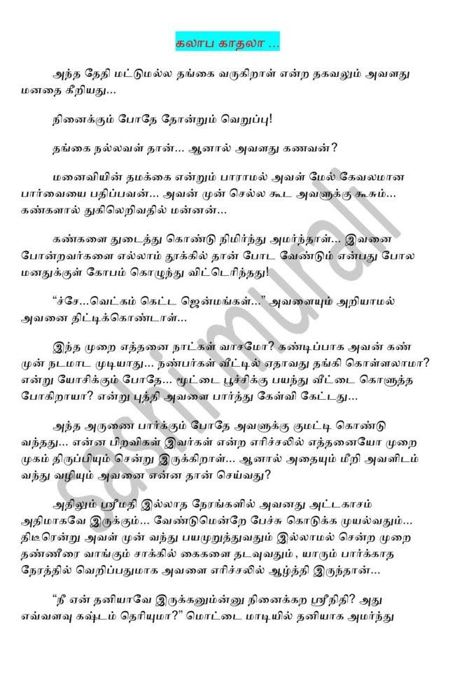 kk2-page-006
