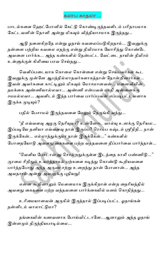 kk2-page-007