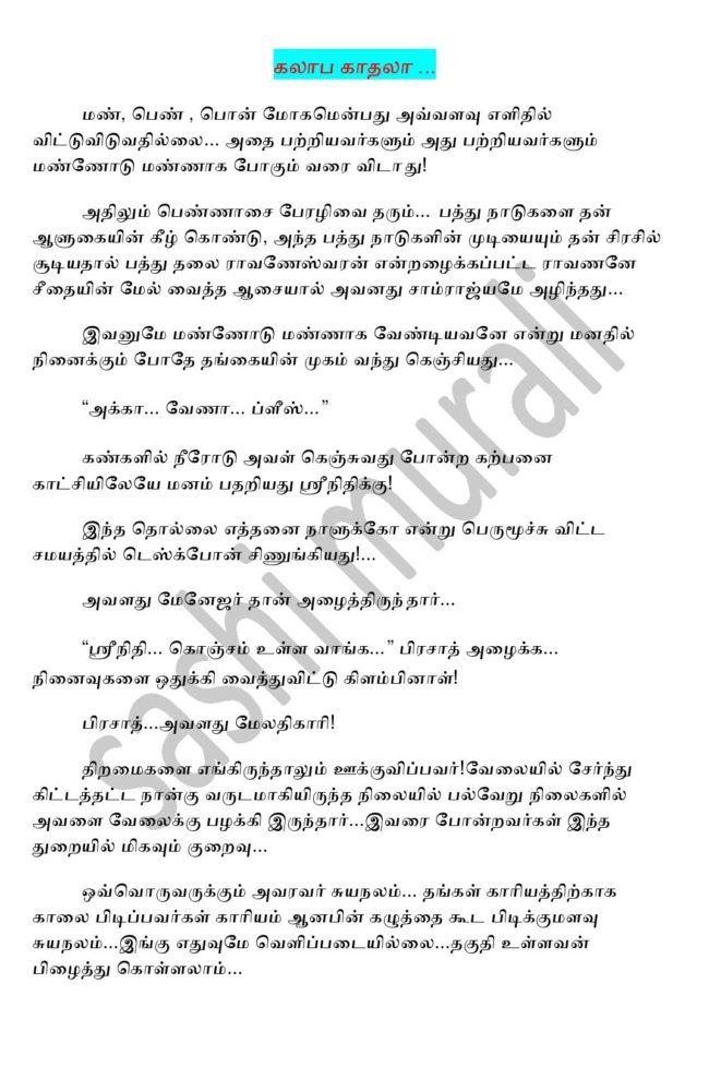 kk2-page-008