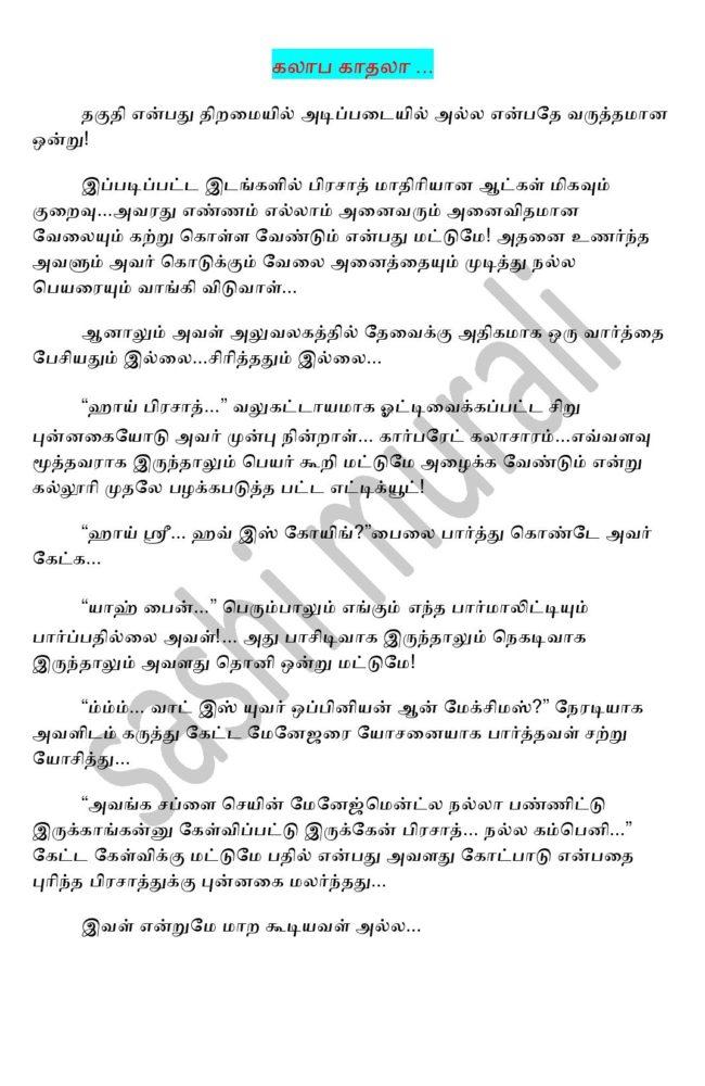 kk2-page-009