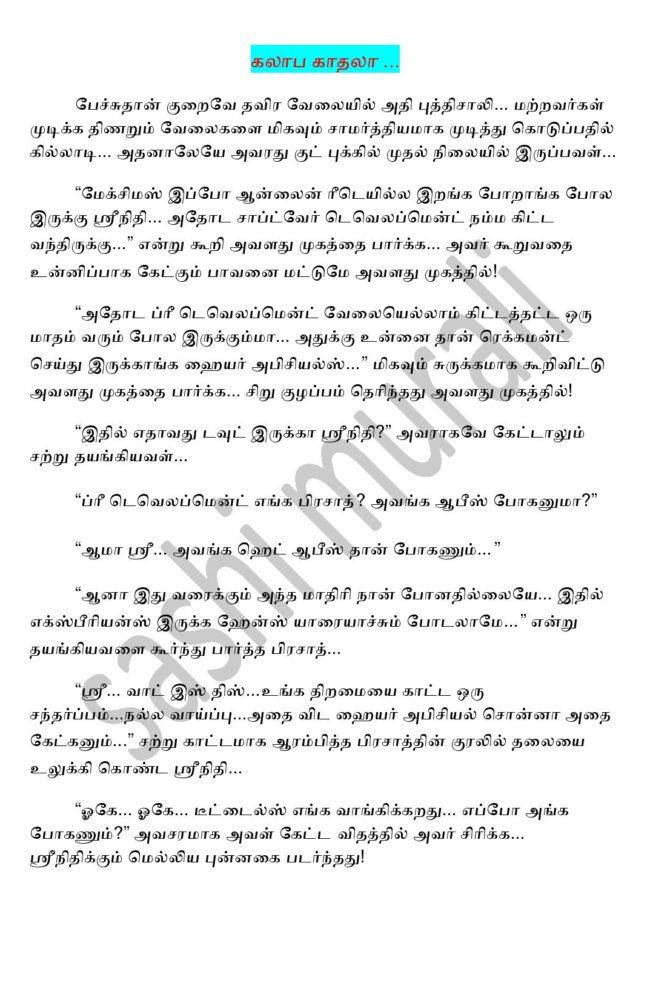 kk2-page-011