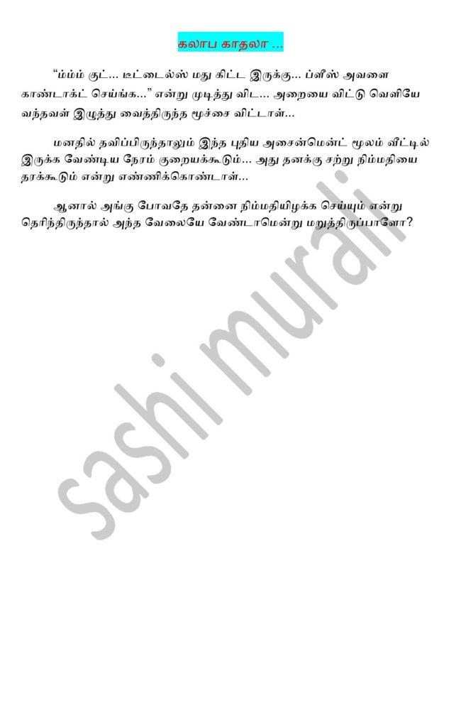kk2-page-012