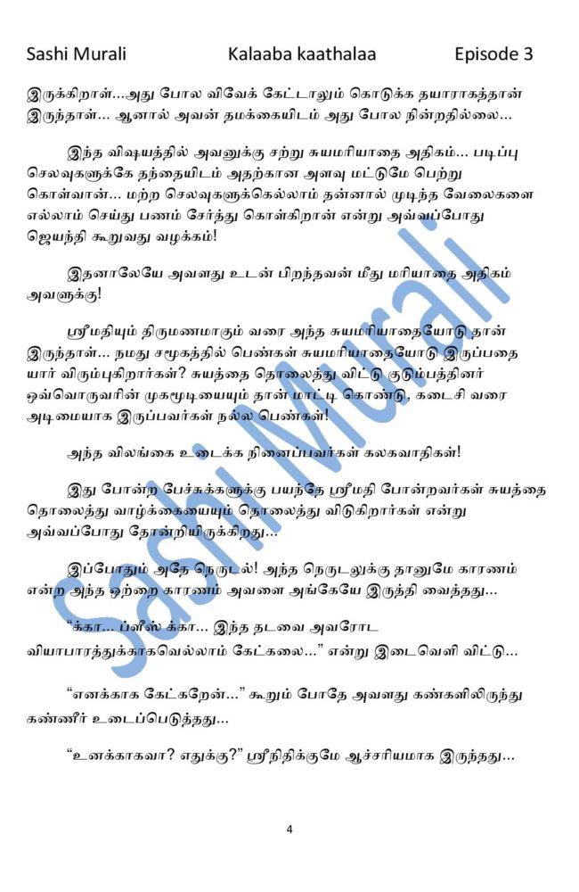 kk3-page-004