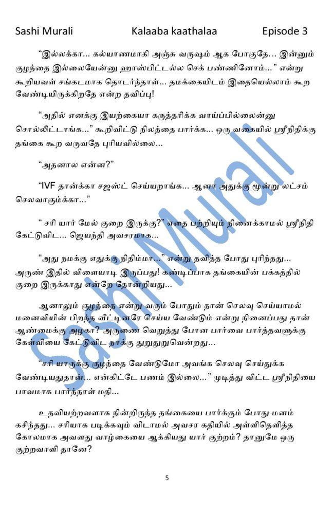 kk3-page-005