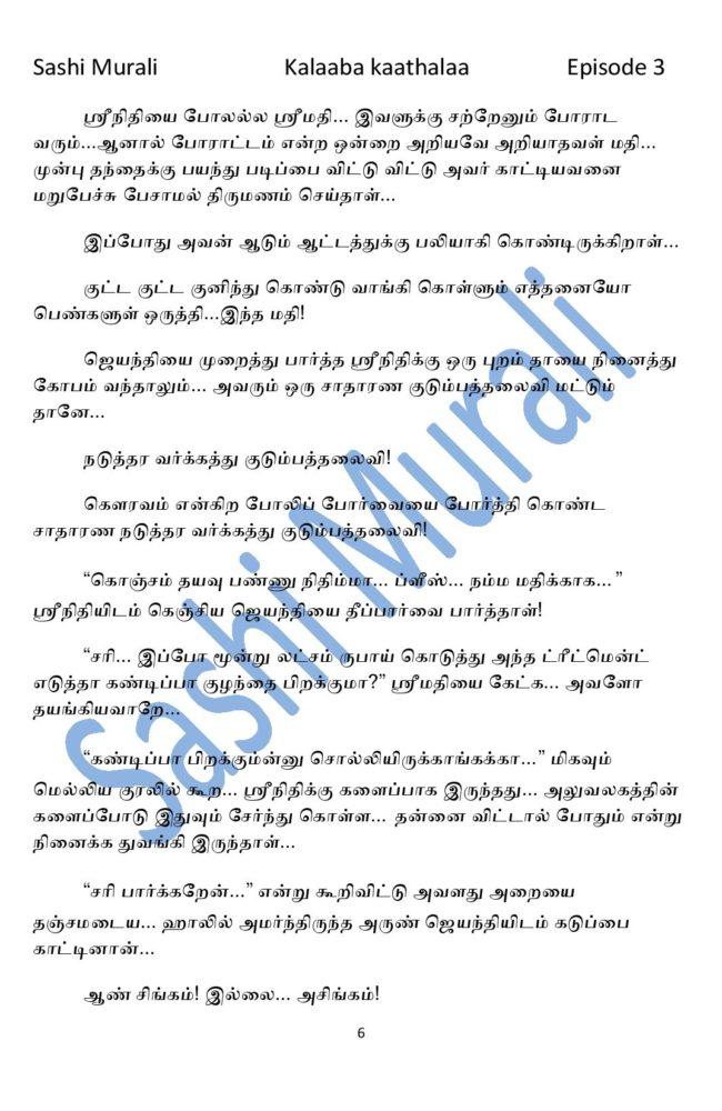 kk3-page-006