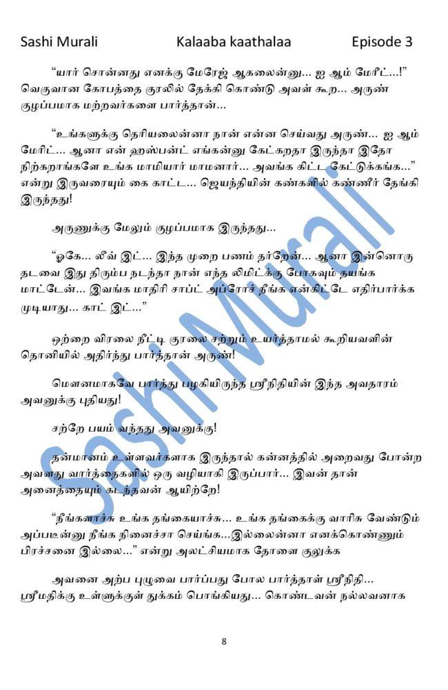 kk3-page-008