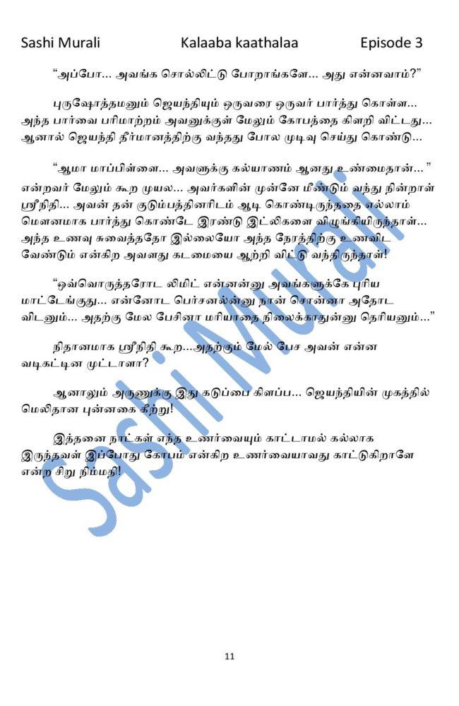 kk3-page-011