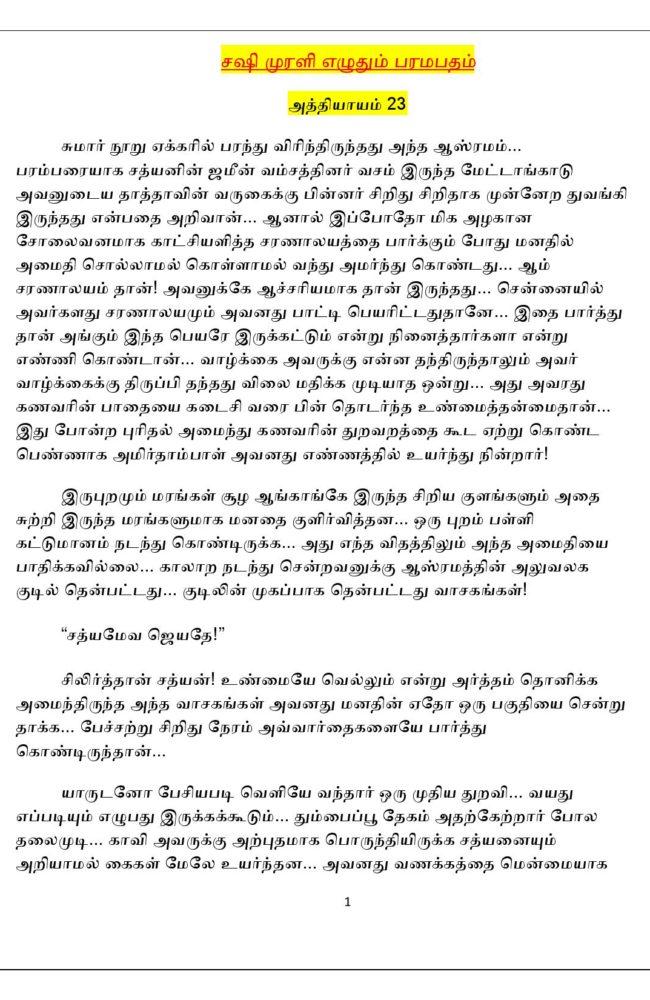 param12-page-001