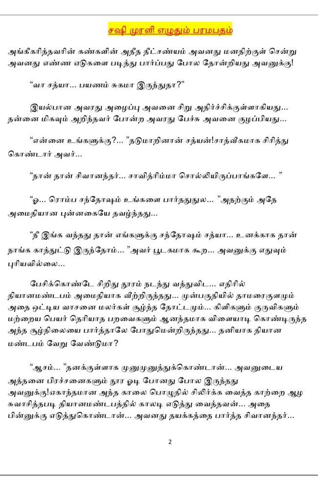 param12-page-002