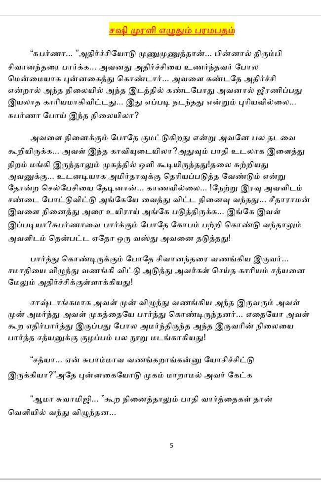 param12-page-005