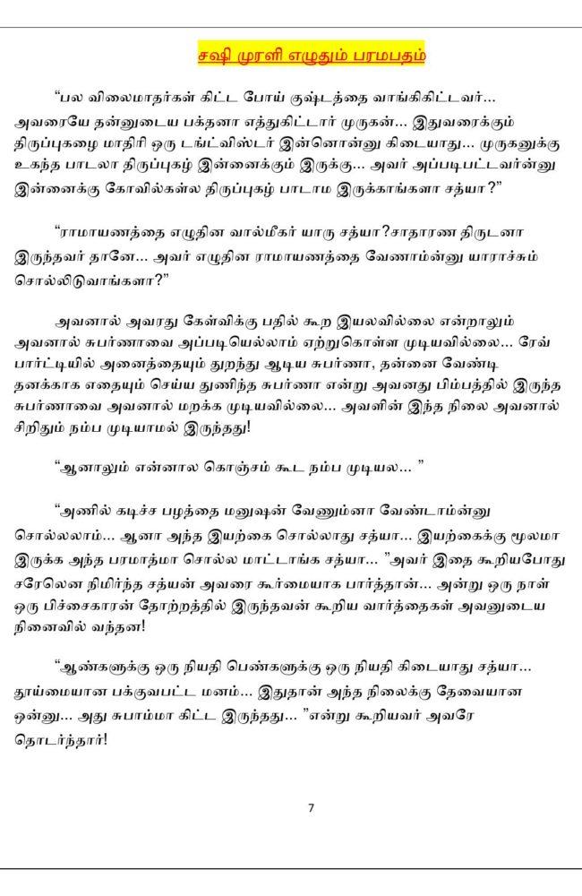 param12-page-007