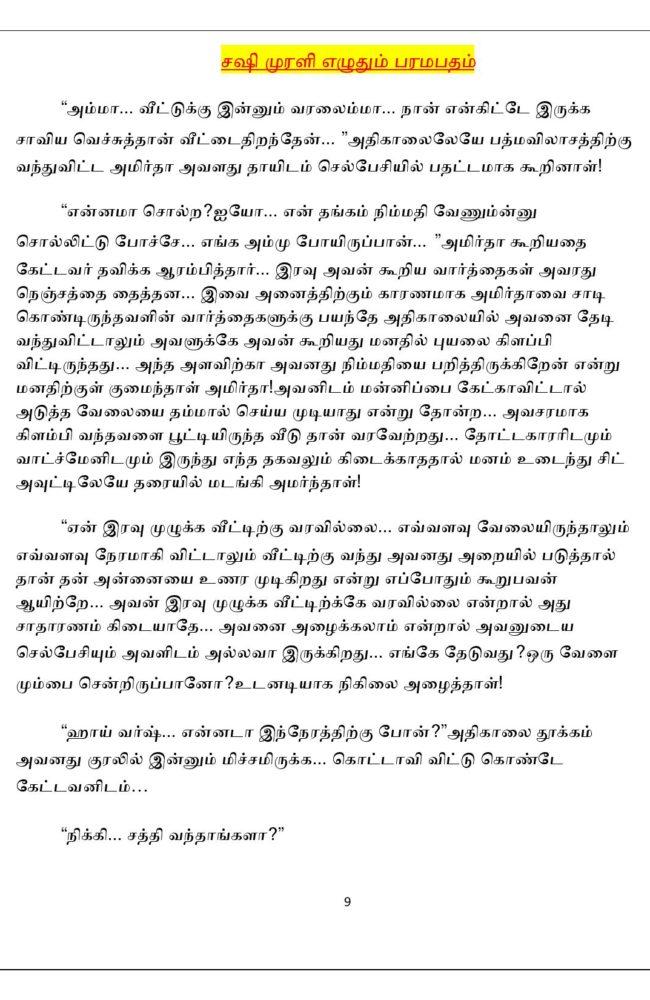 param12-page-009