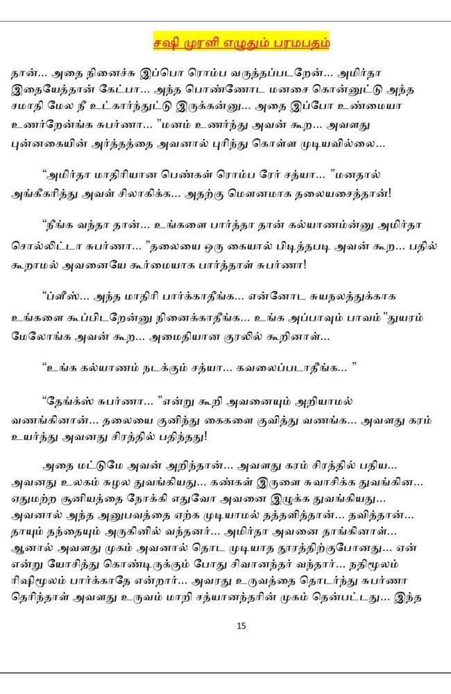 param12-page-015