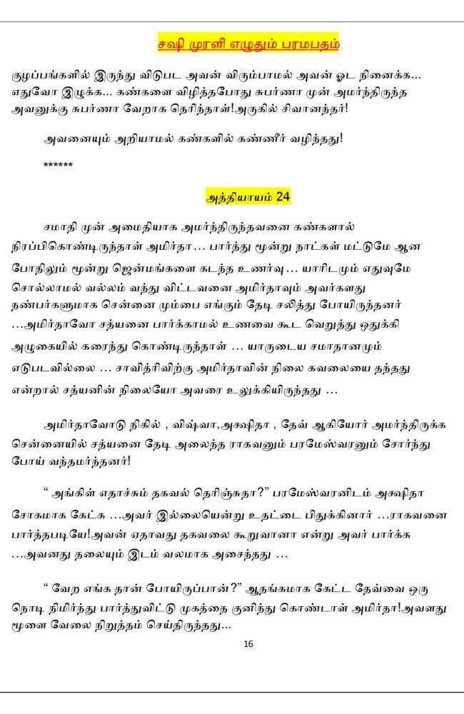 param12-page-016