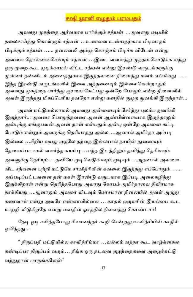 param12-page-017