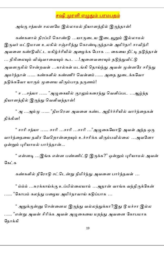 param12-page-019