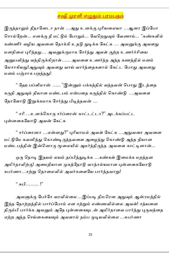 param12-page-022
