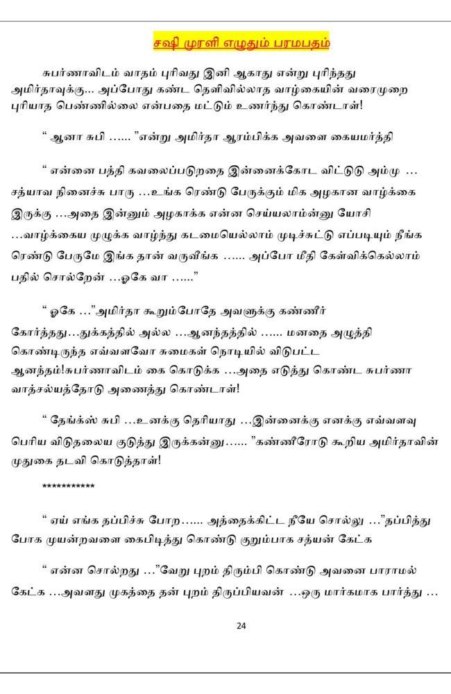param12-page-024