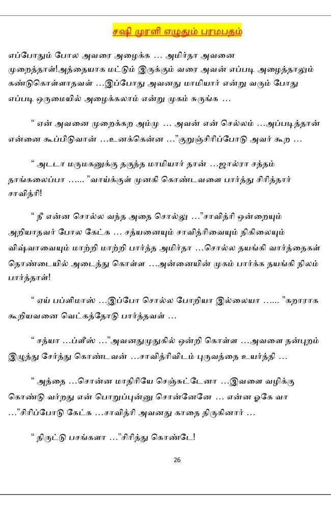 param12-page-026