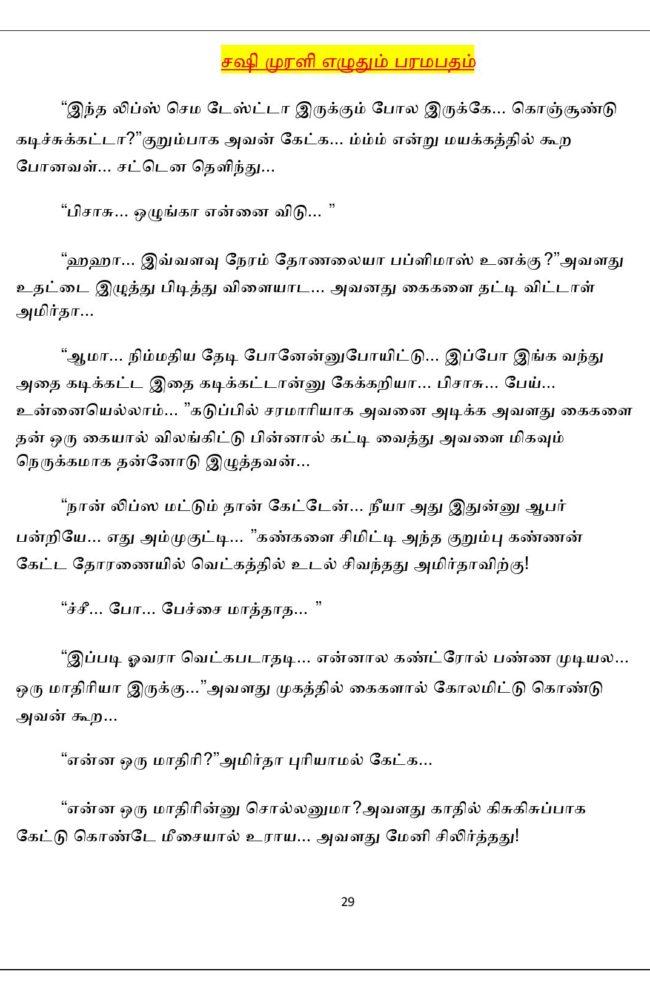 param12-page-029