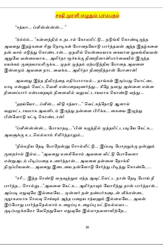 param12-page-030