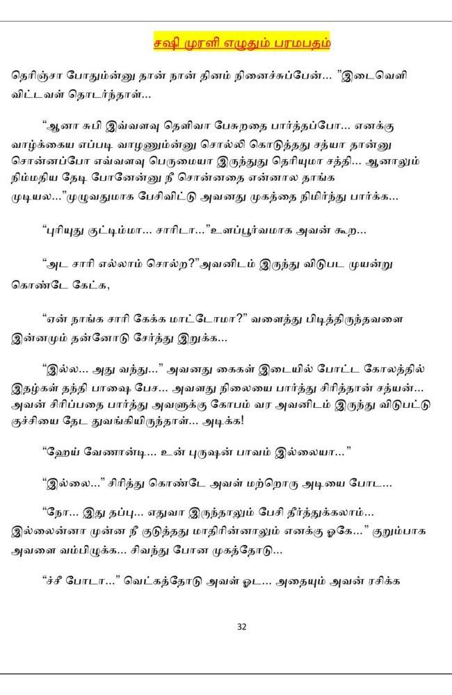 param12-page-032