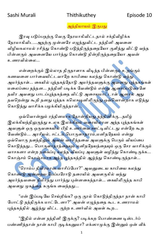 ttk10-page-001