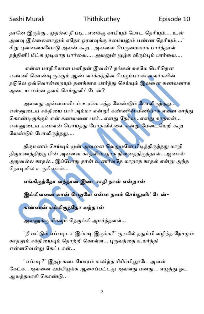 ttk10-page-002