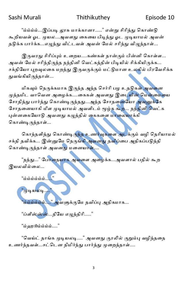 ttk10-page-003