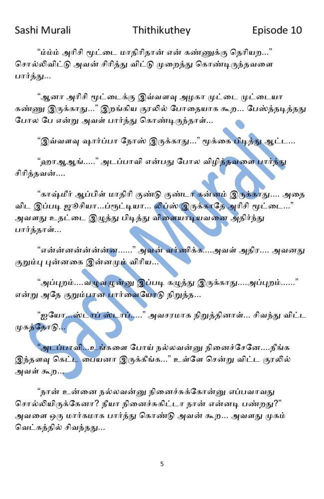ttk10-page-005
