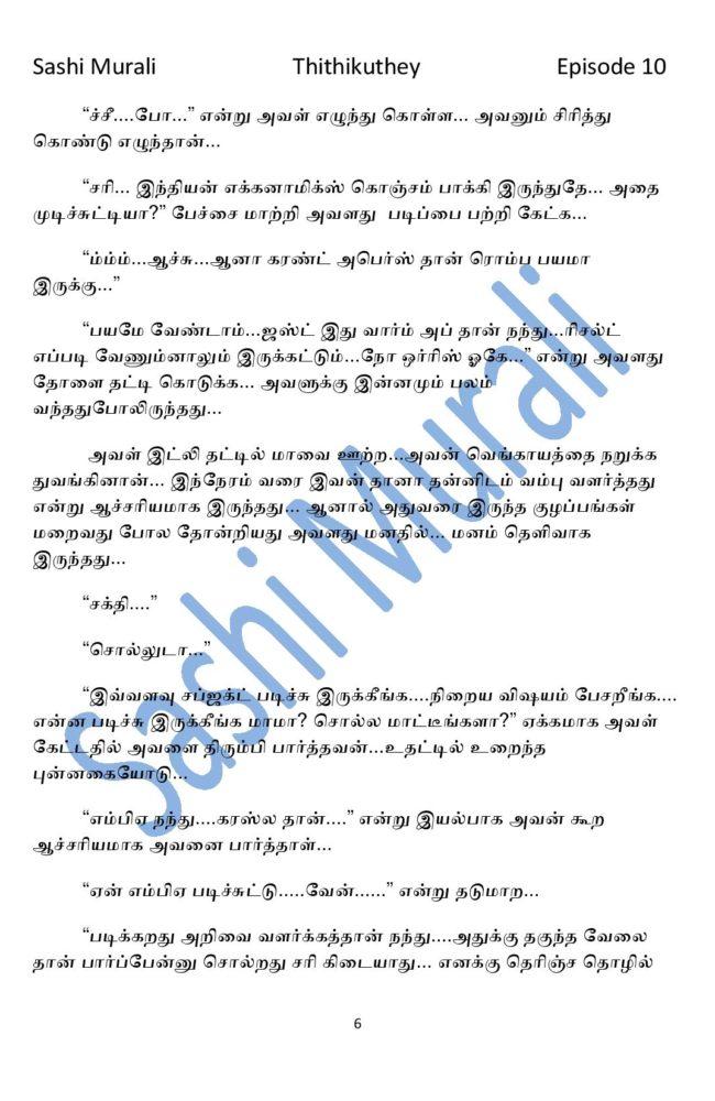 ttk10-page-006
