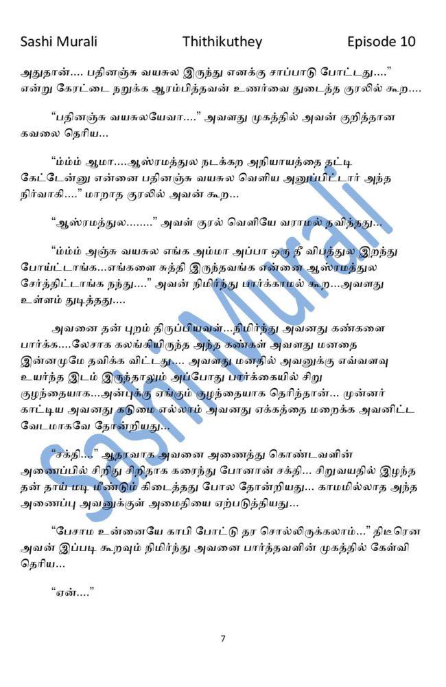 ttk10-page-007