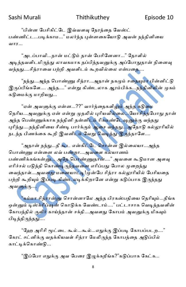 ttk10-page-008