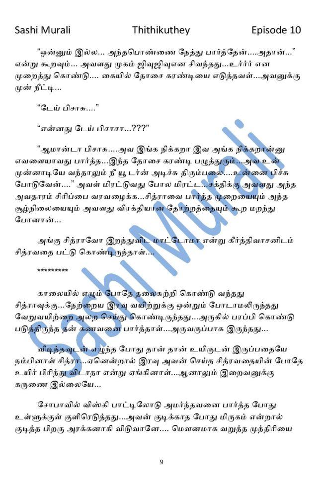 ttk10-page-009