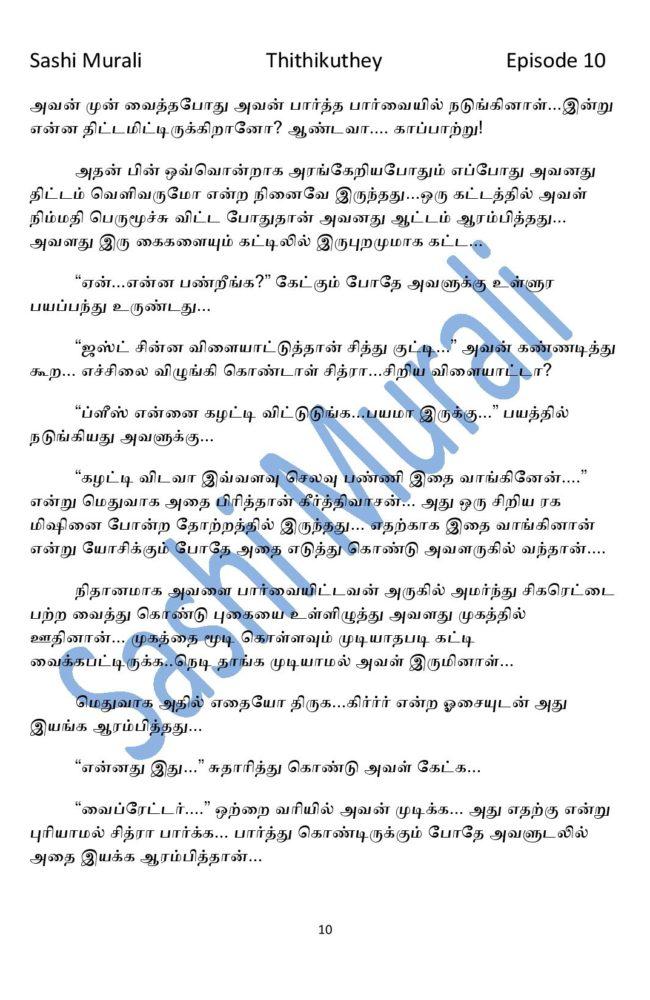 ttk10-page-010