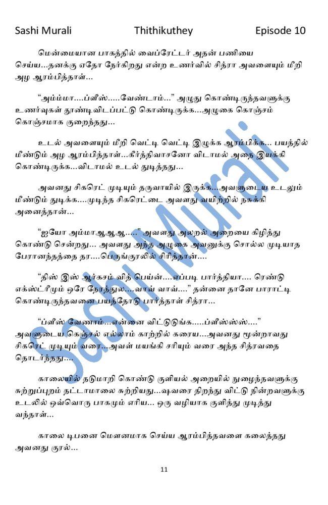 ttk10-page-011