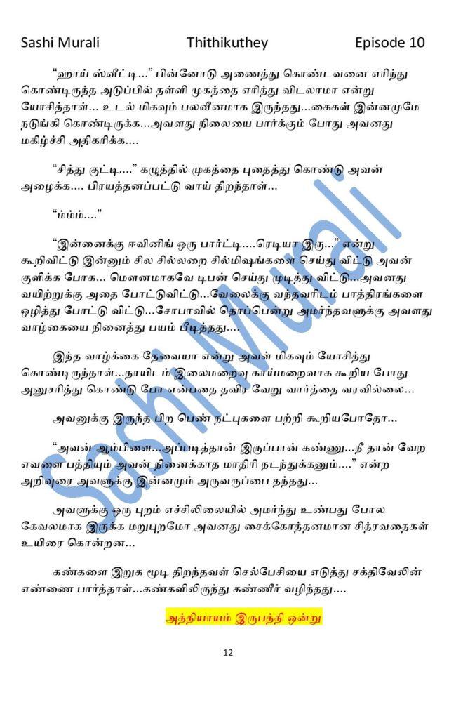 ttk10-page-012