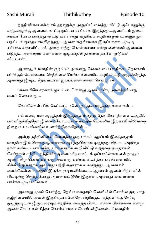 ttk10-page-013