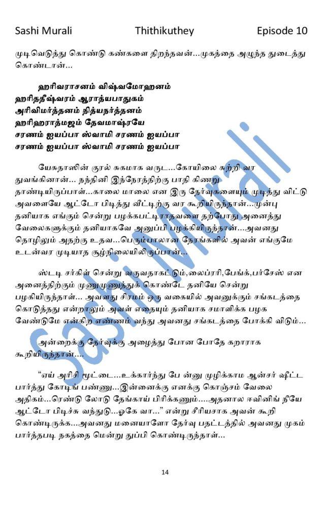 ttk10-page-014