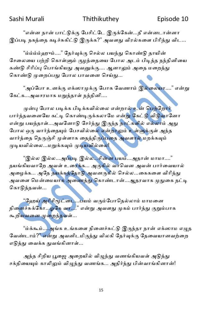 ttk10-page-015