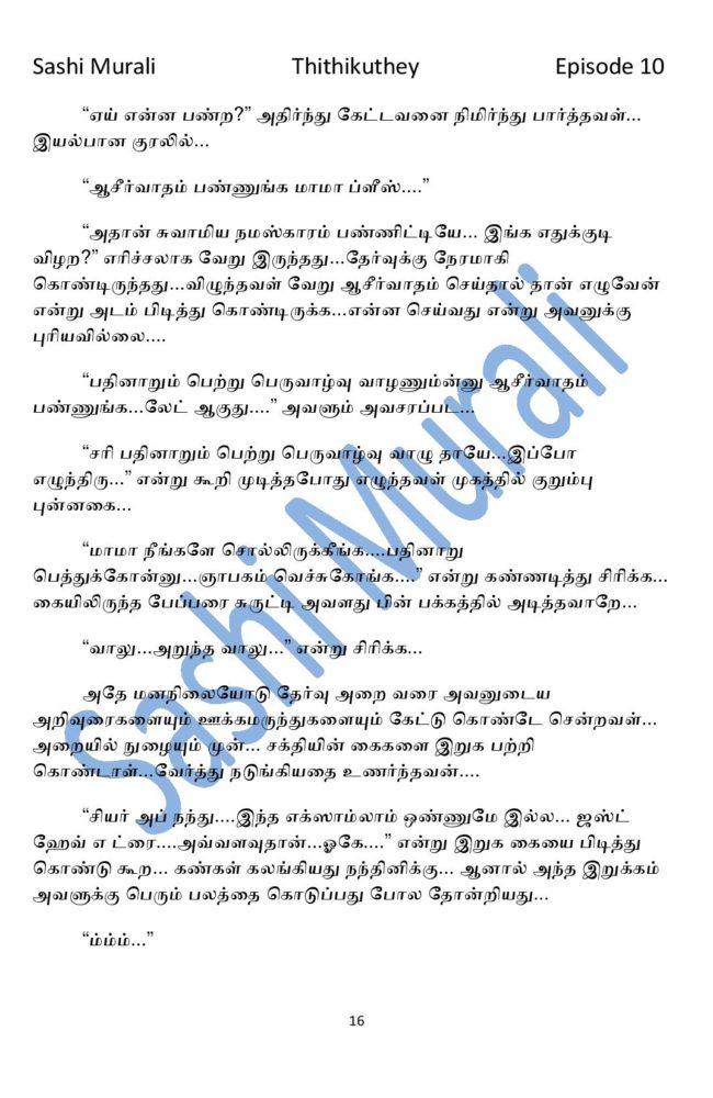 ttk10-page-016