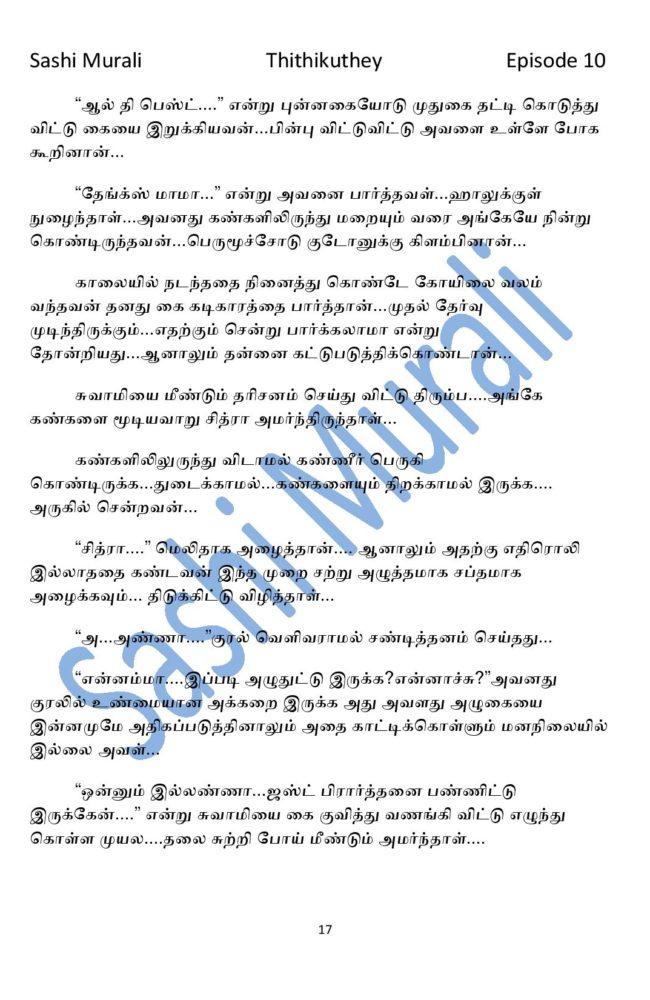 ttk10-page-017