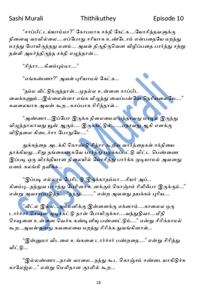 ttk10-page-018