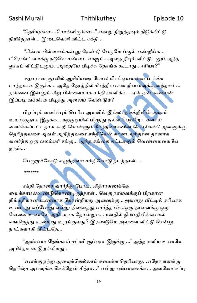 ttk10-page-019