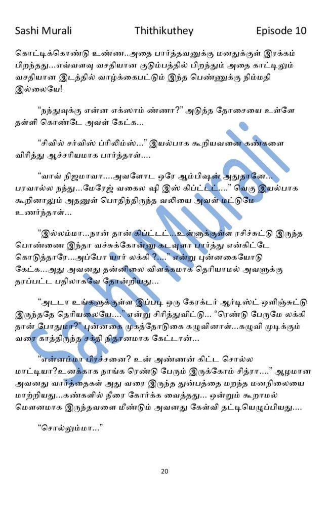 ttk10-page-020