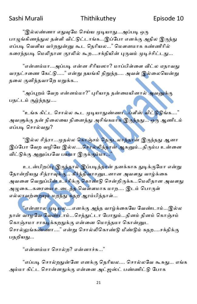 ttk10-page-021