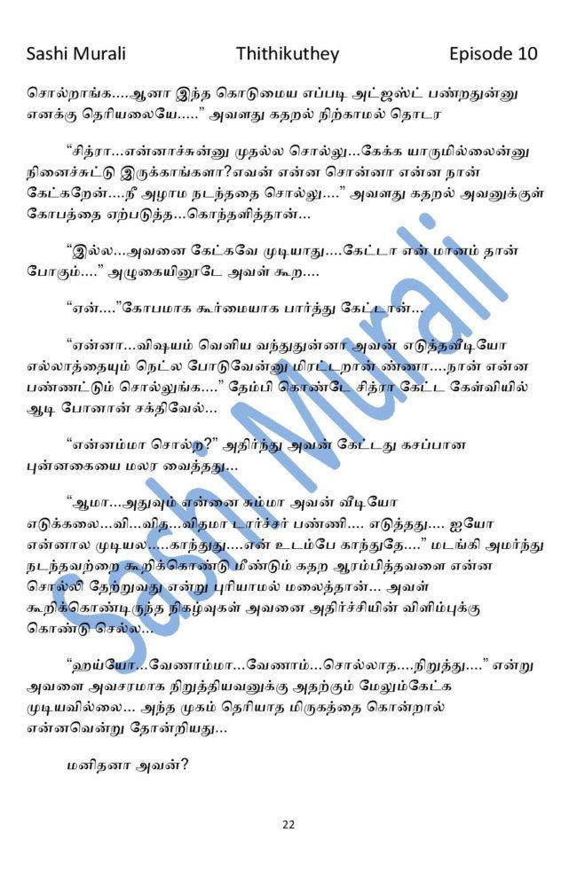ttk10-page-022
