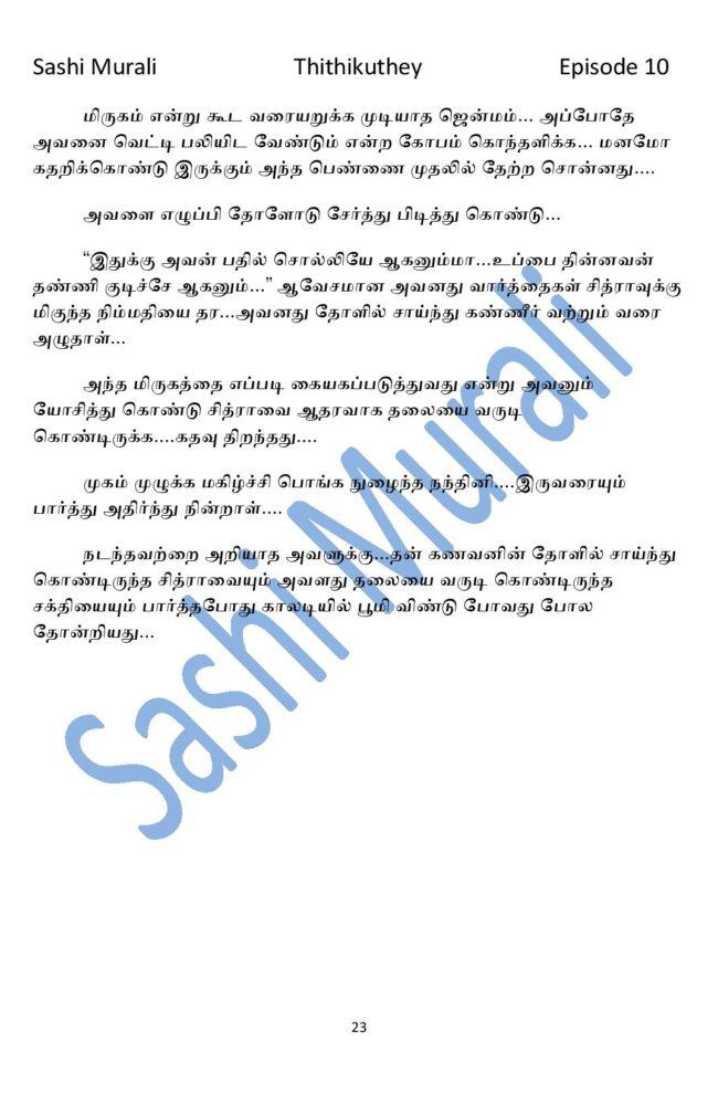ttk10-page-023
